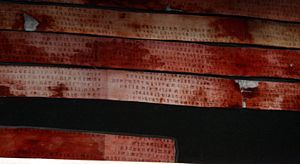 The Liber Linteus Zagrabiensis (also rarely known as Liber Agramensis) (Latin for Linen Book of Zagreb or Book of Agram) is the longest Etruscan text and the only extant linen book. It remains mostly untranslated because of the lack of knowledge about the Etruscan language, though the few words which can be understood indicate that the text is most likely a ritual calendar. @Wikipedia.org