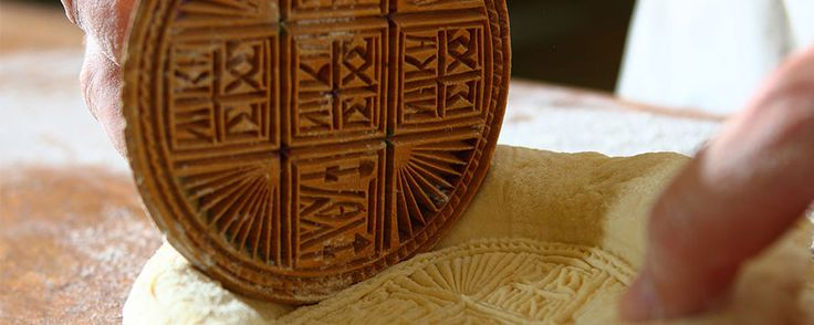 Συνταγή για πρόσφορο - Μοναστηριακά Προϊόντα Αγίου Όρους / 100% Αυθεντικά