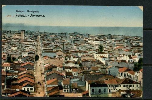 GREECE-PATRA-PATRAS-Panorama