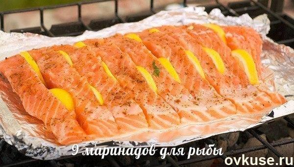 9 маринадов для рыбы. / Простые рецепты