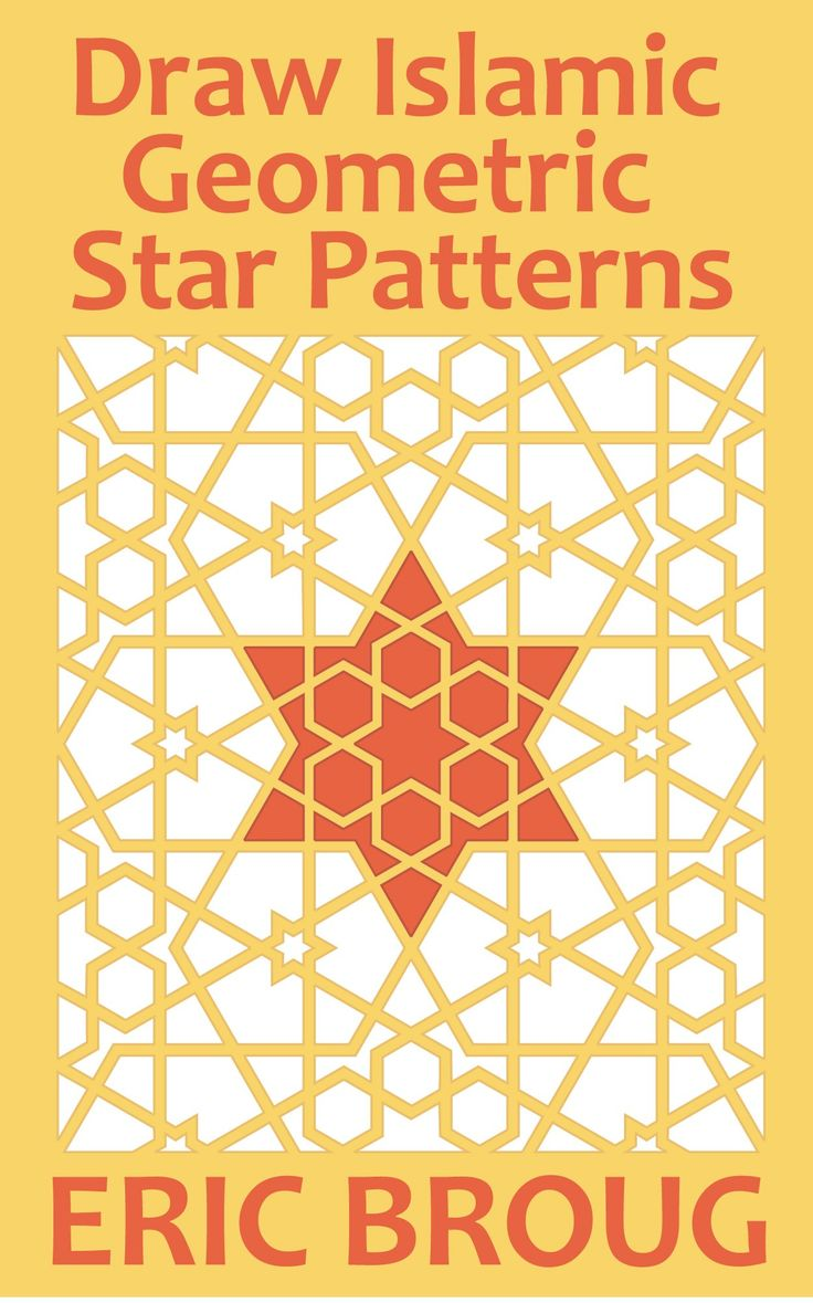 Draw Islamic Geometric Star Patterns:Amazon:Kindle Store