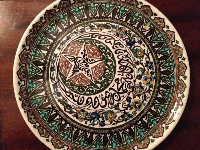 Beautiful large Kutahya platter