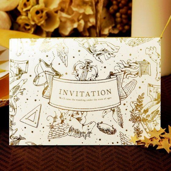 招待状 星空の宴