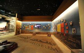 Eventi News 24: Jordan Tourism Board: Jordan Museum