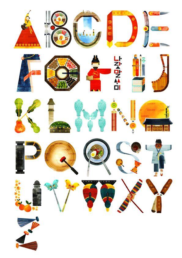 한국의 전통에 대한 이미지를 개선시키기 위한 타이포그래피 책 '시나브로' - 그래픽 디자인 · 일러스트레이션, 그래픽 디자인, 일러스트레이션, 그래픽 디자인, 브랜딩/편집, 일러스트레이션