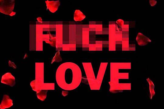 Video Premiere: Trina - F*ck Love [Lyric Video] ft. Tory Lanez