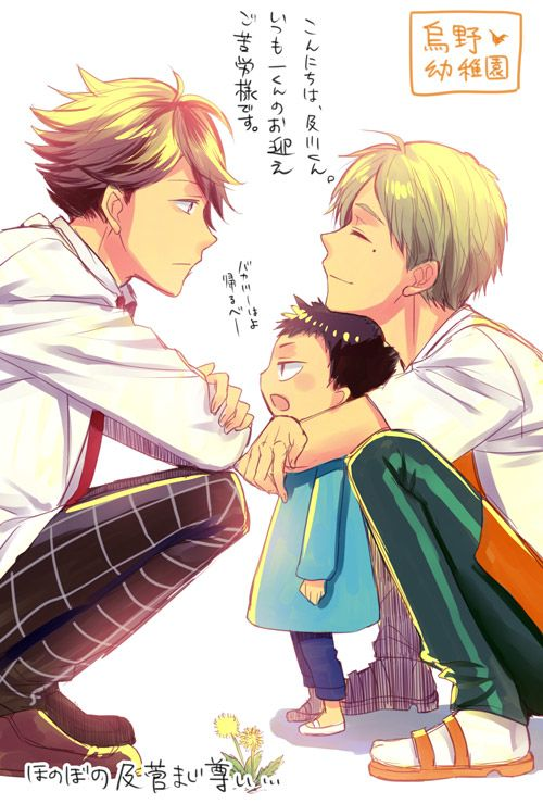 612 Best Images About Haikyuu On Pinterest