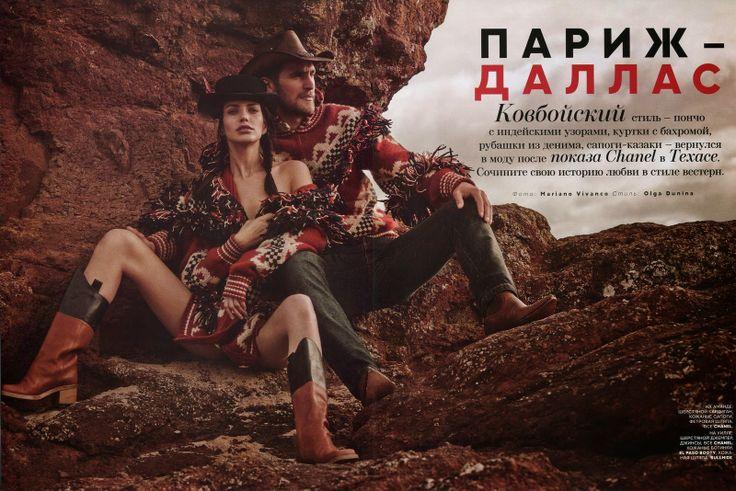 "Male Fashion Trends: ""Paris-Dallas"": Will Chalker por Mariano Vivanco para Vogue Rusia Junio 2014"