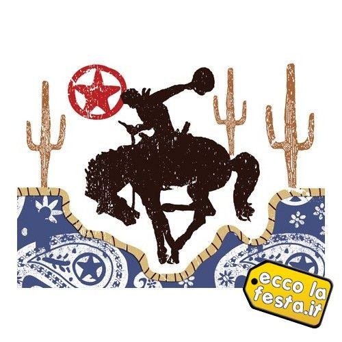 Inviti Wild West 8pz http://www.eccolafesta.it/inviti-wild-west-8pz.html
