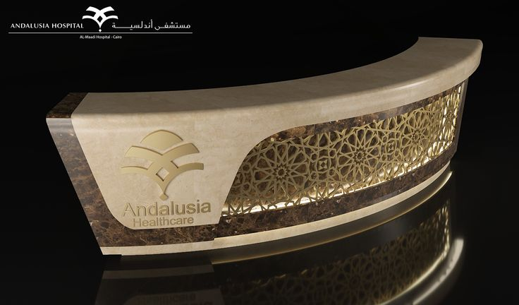 Reception Counter - Andalusia on Behance                                                                                                                                                                                 More