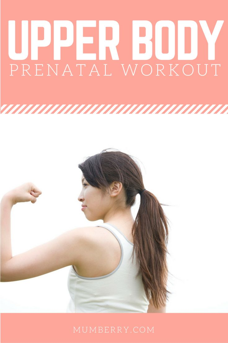 arm workout for pregnancy