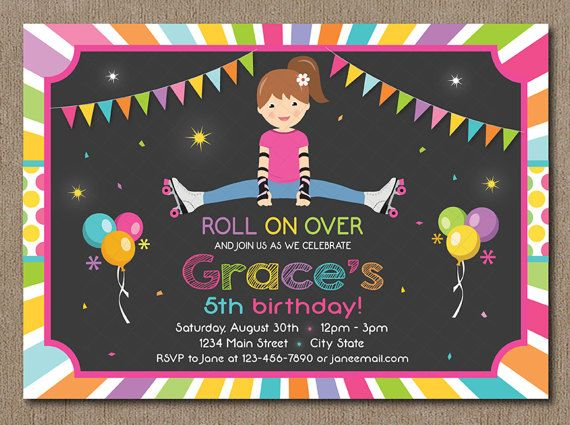 Roller Skating Birthday Invitation  Roller by PixeleenDesigns
