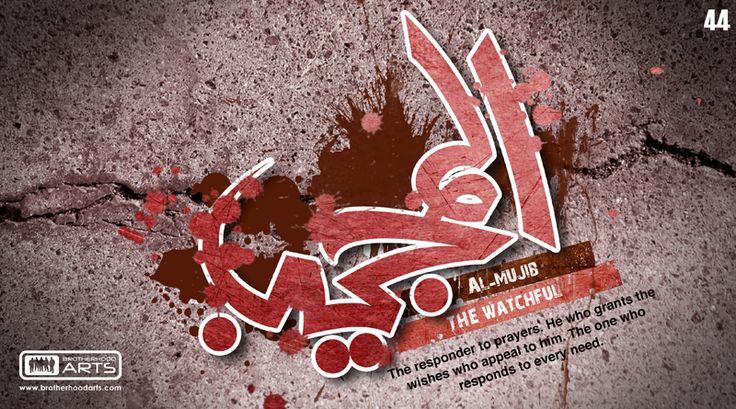 Al-Mujeeb (The 99 names of God)