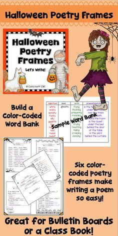 Build vocabulary, reading, and writing skills while writing Halloween poetry!  Once you've built a color-coded word bank with your class, the  color-coded poetry frames make writing a poem a snap!