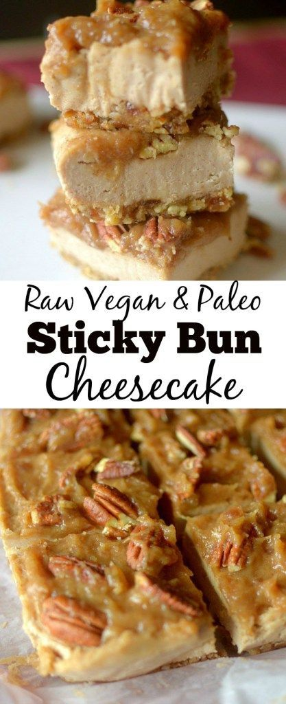 Sticky Bun Vegan Cheesecake is completely raw, made with just a few ingredients and one healthy and delicious holiday dessert! Also paleo and gluten-free! http://athleticavocado.com/2016/11/05/sticky-bun-vegan-cheesecake/ Pin:https://www.pinterest.com/pin