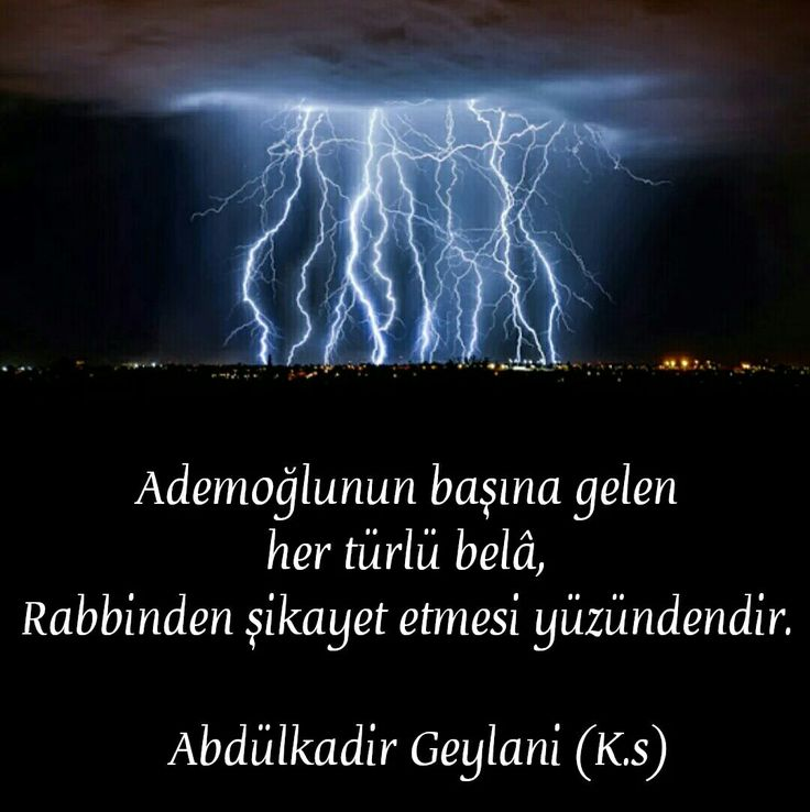 Abdülkadir Geylani Hz.