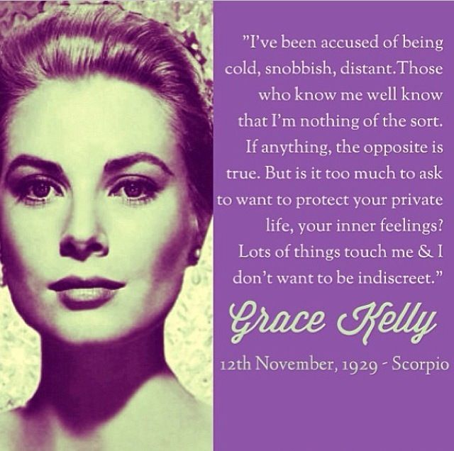 Grace Kelly quote. A couple guys and even Daniel when we first got together, called me an ice queen.I'm pretty warm that's just not for everyone to see.