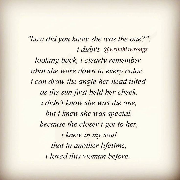 76 best images about Love Poems on Pinterest | Waves after waves ...