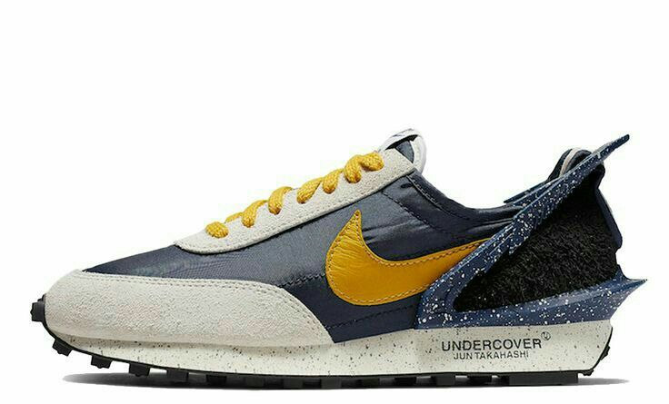 Nike Undercover fashion shoe for sale in South Africa ...