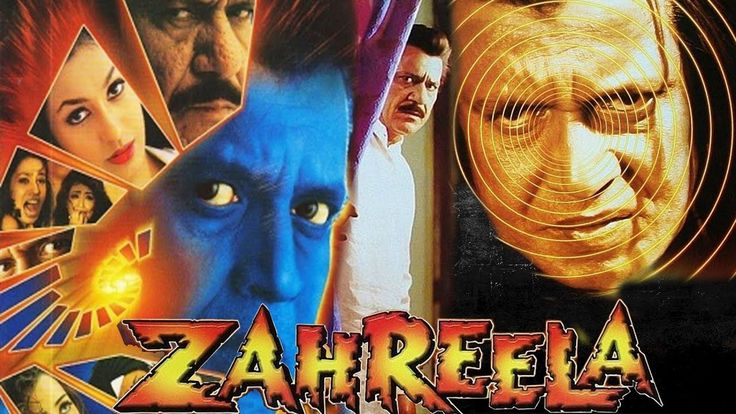 Free Zahreela (2001) Full Hindi Movie | Mithun Chakraborthy, Kashmira Shah, Om Puri Watch Online watch on  https://free123movies.net/free-zahreela-2001-full-hindi-movie-mithun-chakraborthy-kashmira-shah-om-puri-watch-online/