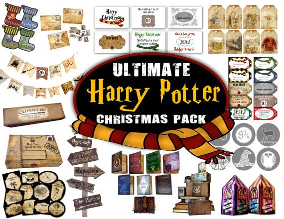1000 ideas about harry potter party supplies on pinterest for Harry potter christmas present ideas