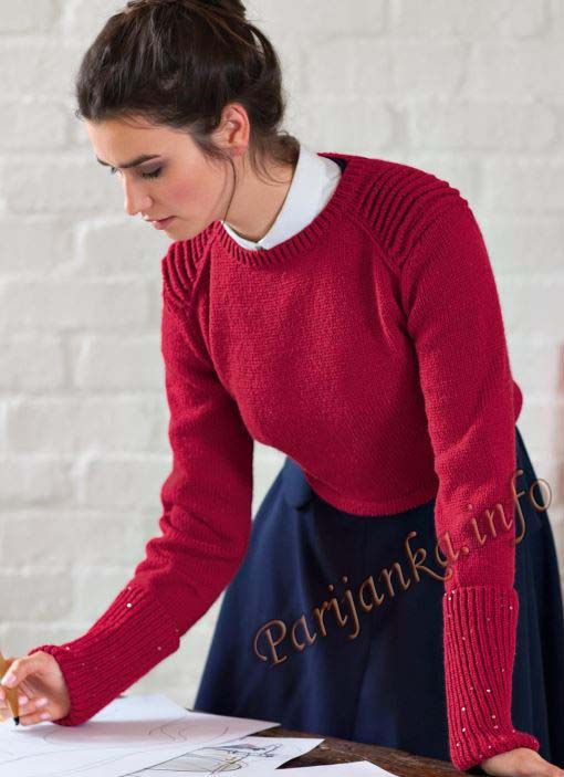 Пуловер (ж) 890 Creations 14/15 Bergere de France №4488