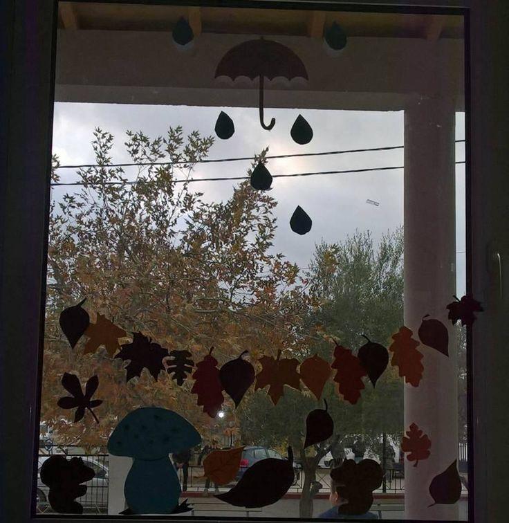 φθινοπωρινή διακόσμηση-Δ΄Τάξη Μειονοτικού Σχολείου Λυκείου-2016-'17