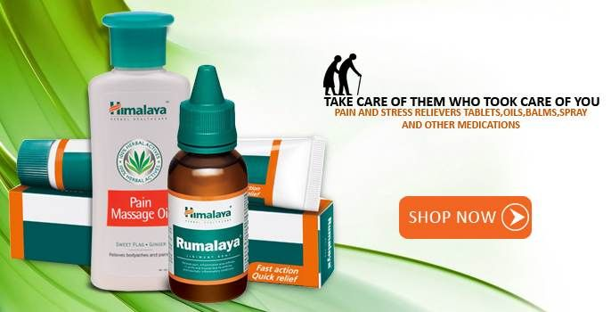 Herbal products and medicines are also available.