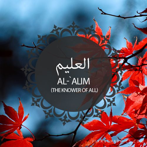 Al-`Alim,The Knower of All-Islam,Muslim,99 Names