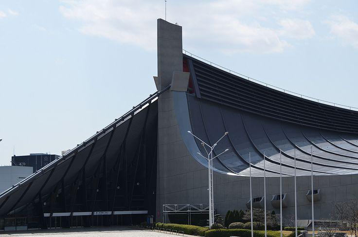 El Gimnasio Nacional Yoyogi es un estadio cubierto situado en el Parque Yoyogi, Tokio, Japón, famoso por su cubierta suspendida  http://tiendacostarica.cr/camaras-digitales/