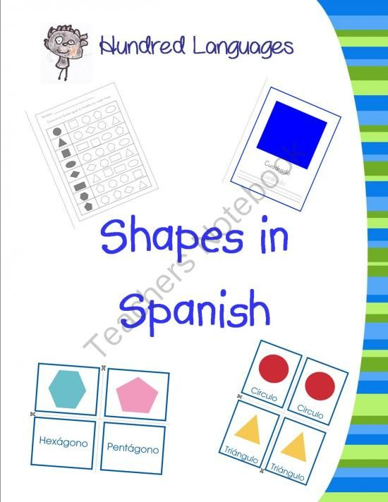 shapes in spanish super bundle this is a great bundle that puts together flashcards games. Black Bedroom Furniture Sets. Home Design Ideas