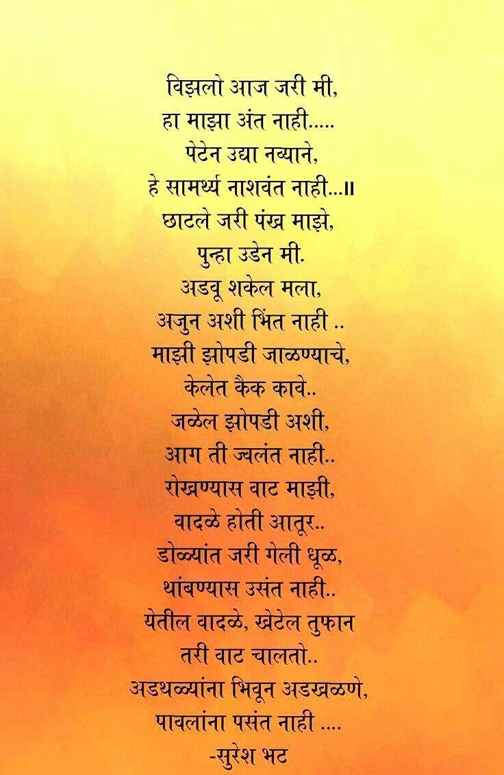 Essay on women's day in marathi