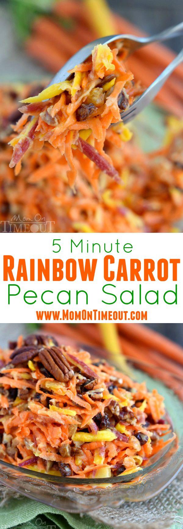 Este fácil de 5 minutos del arco iris Zanahoria Pecan ensalada es muy fácil de preparar y es el complemento perfecto para cualquier comida!  Perfectamente dulce y refrescante, esta receta fácil de ensalada es uno podrá disfrutar de todo el verano!  | MomOnTimeout.com