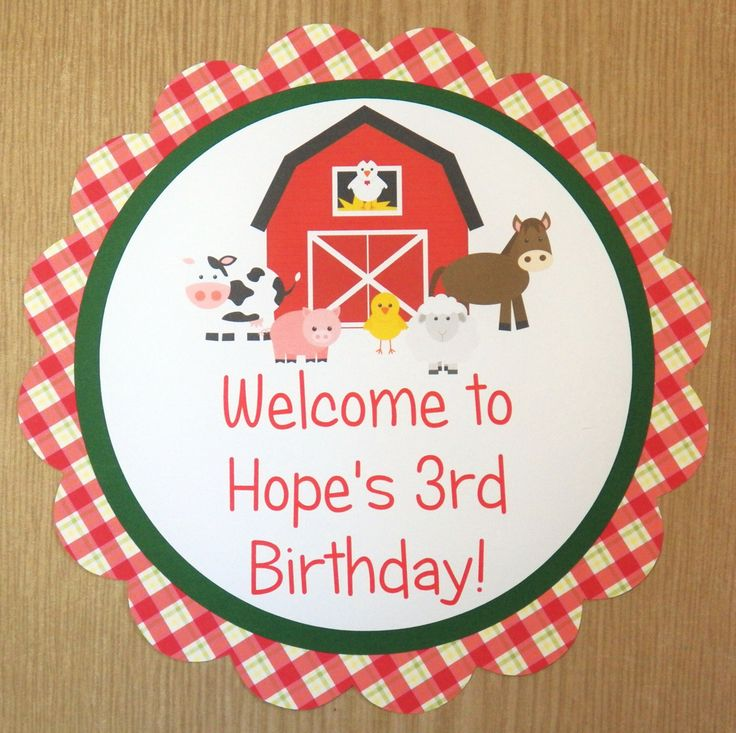 Party Sign - Customized Farm Party Decor by The Birthday House by TheBirthdayHouse on Etsy https://www.etsy.com/listing/122747433/party-sign-customized-farm-party-decor