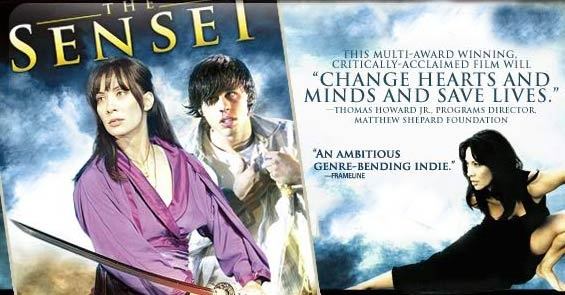 """The Sensei"" Trailer Diana Lee Inosanto, Louis Mandylor, Keith David, | Hollywoodland Amusement And Trailer Park"