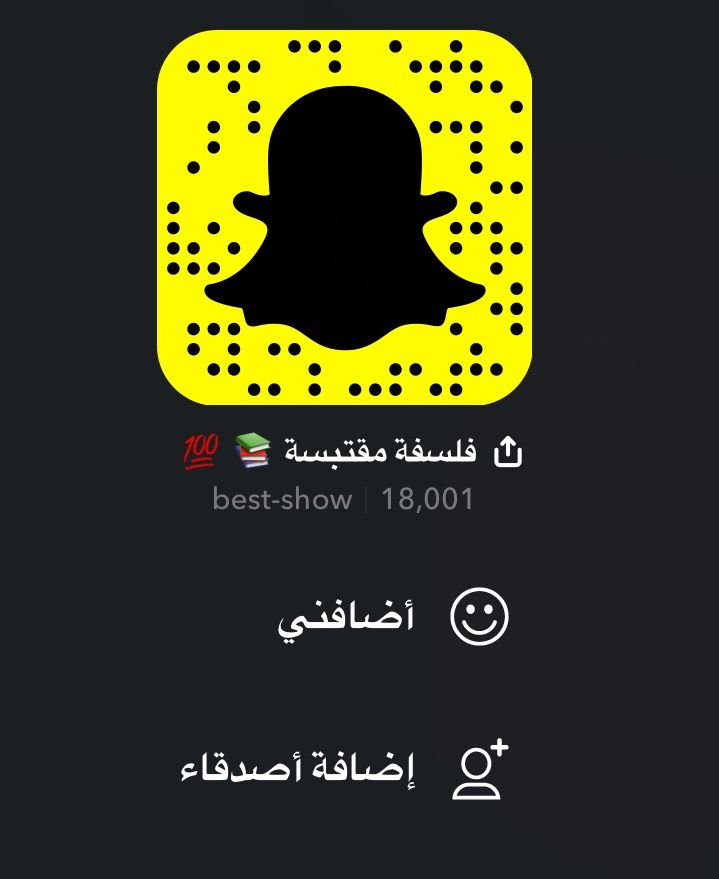 خواطر حزينه قصيره خواطر حزينه تبكي Blog Posts Blog Snapchat Screenshot