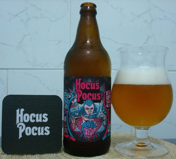 Cerveja Magic Trap, estilo Belgian Golden Strong Ale, produzida por Hocus Pocus, Brasil. 9% ABV de álcool.