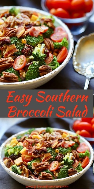 Easy Southern Broccoli Salad is a healthy, make-ahead, delicious, cold salad, loaded with fresh broccoli, cranberries, pecans, cheese, tomatoes, and bacon! via @gritspinecones