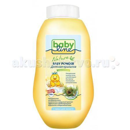 Babyline Детская присыпка с сосновой пыльцой 125 г  — 180р. ----  BabyLine Nature Детская присыпка с сосновой пыльцой  Детская присыпка с сосновой пыльцой рекомендована для чувствительной кожи в области подгузника.  Присыпка содержит натуральную пыльцу сосны, что способствует быстрому поглощению влаги. Натуральные экстракты алоэ, жимолости и кукурузный крахмал мягко заботятся и предотвращают опрелости и покраснения кожи.  Способ применения: наносите присыпку на ладонь, а затем на чистую…