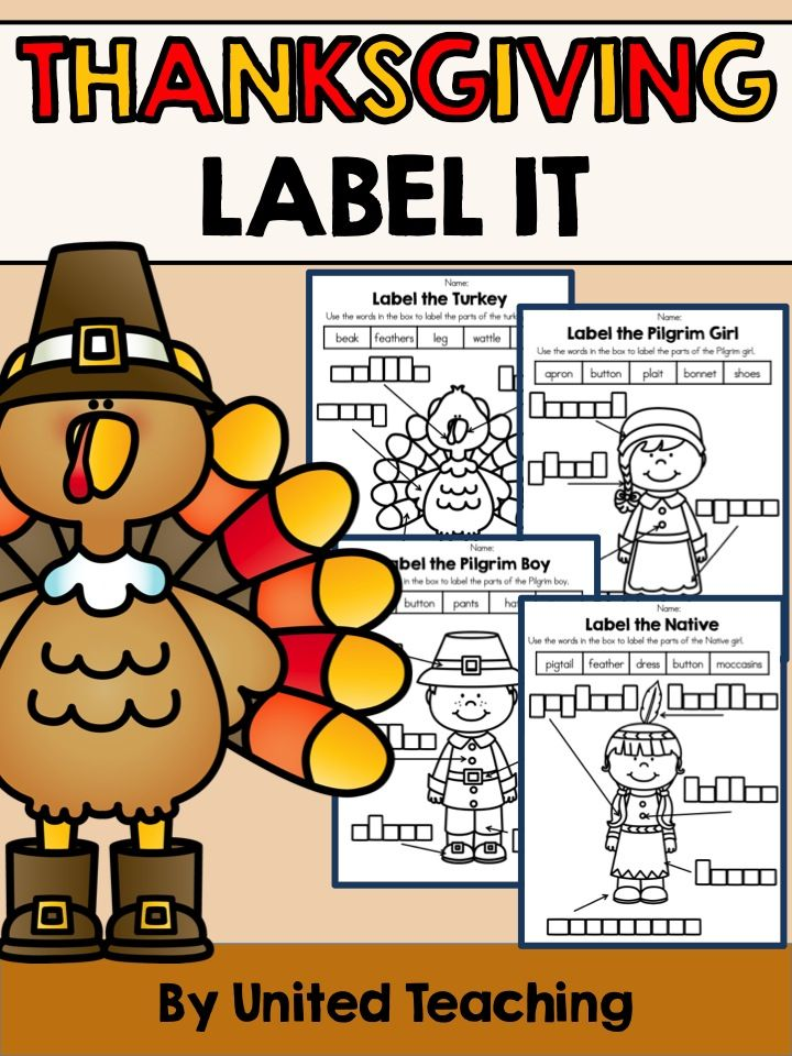 *** FREEBIE *** Thanksgiving Label It. Includes Label a Turkey, Boy Pilgrim, Girl Pilgrim, and Native Girl.
