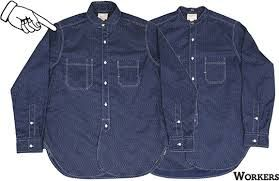 At Work Ware House you can get men's work shirts in Sydney. Get Cotton Drill long and short Sleeve and Cool Breeze Shirts online at very affordable prices.