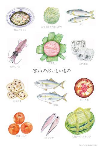 富山のおいしいもの ポストカード Delicious thing of Toyama Postcard