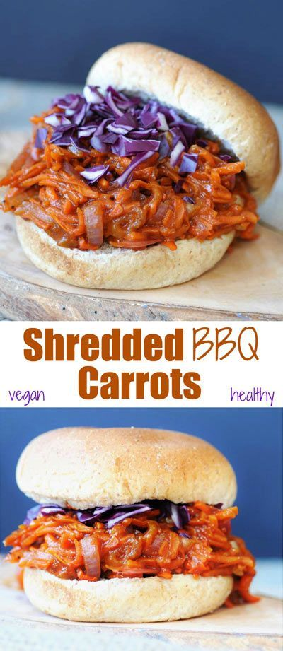 Pulled BBQ-Carrots with Homemade BBQ Sauce! Yes! This recipe is made with carrots and red onion. It's so chewy, healthy, and delicious.