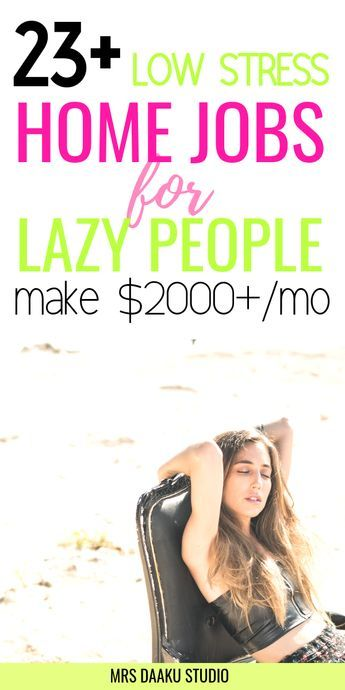 23+ low stress jobs for lazy people – Becky Smith
