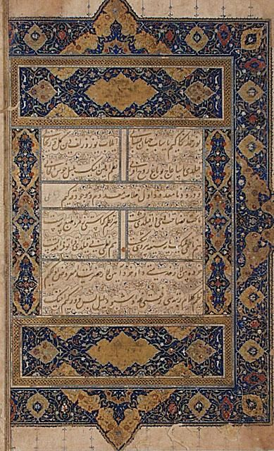LACMA Collection of Islamic Calligraphy « Islamic Arts and Architecture