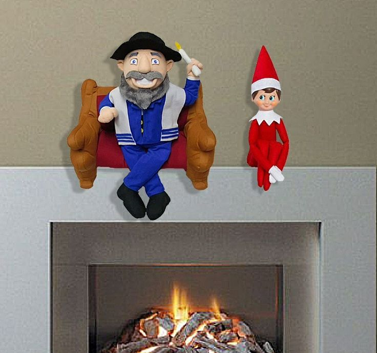 Mensch On A Bench Jewish Cousin To Elf On A Shelf