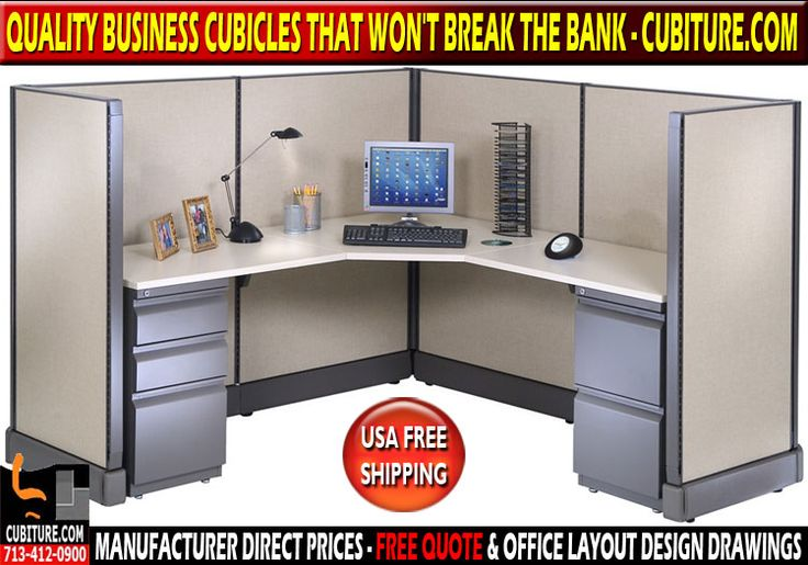 Business Cubicles For Sale In Houston, Texas. Quality Business Cubicles Thant Will Not Break the Bank! Manufacturer Direct Prices. USA FREE SHIPPING