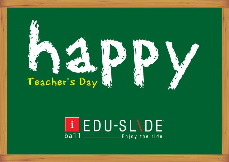 iBall wishes you all a very Happy Teacher's Day.