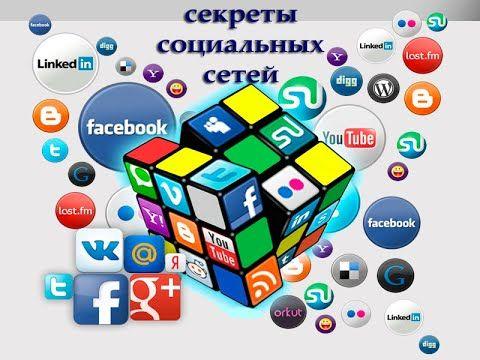 Анонс курса в Вконтакте