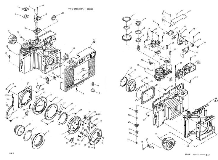 Single Cylinder Engine Cutaway Drawings Com